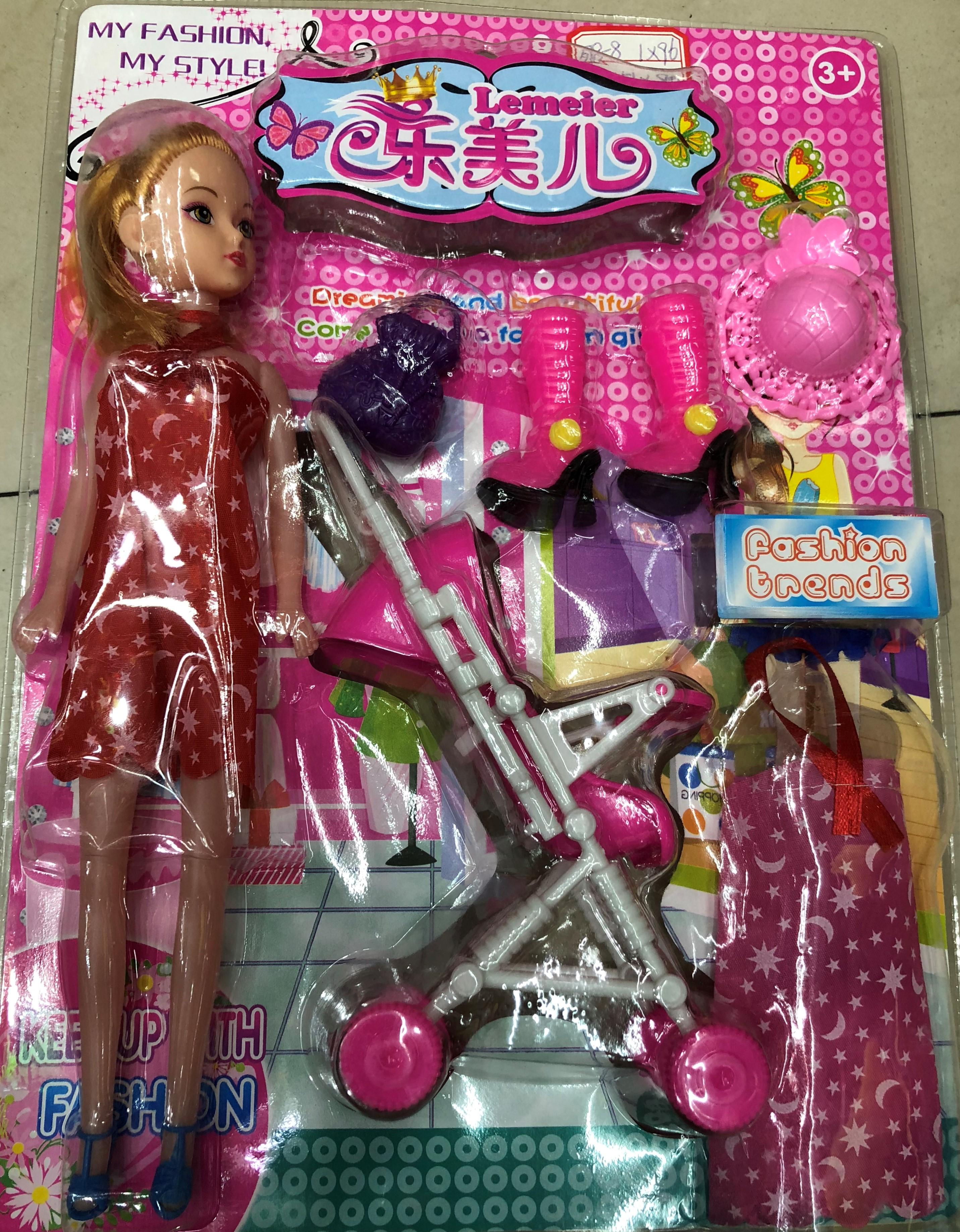 Кукла модель с малышкой в коляске (7 предметов) (7015-0033 ...