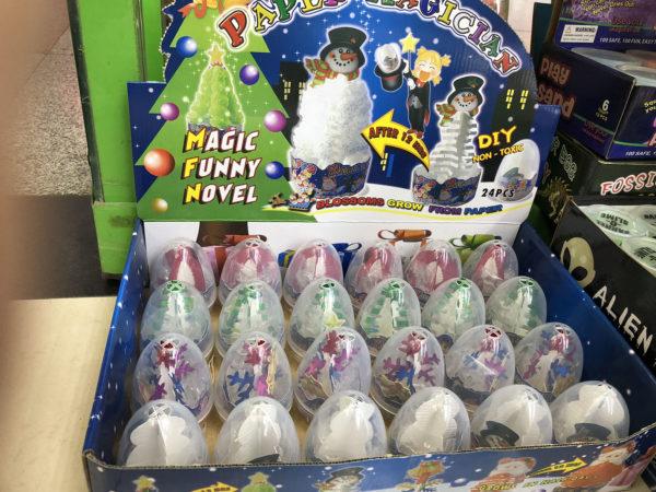 Растущие яйцо «Волшебство» от производителя