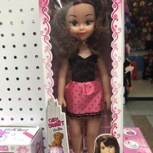 Кукла 7015-0049 оптом