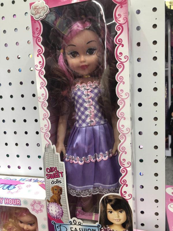Кукла 7015-0050 оптом