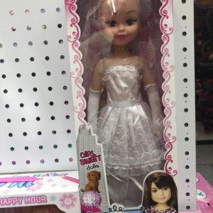Кукла 7015-0051 оптом