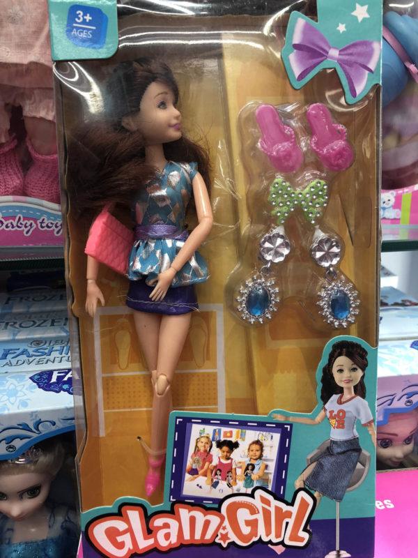 Кукла 7015-0070 оптом