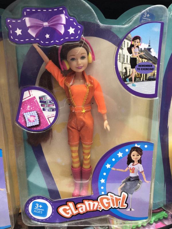 Кукла 7015-0075 оптом