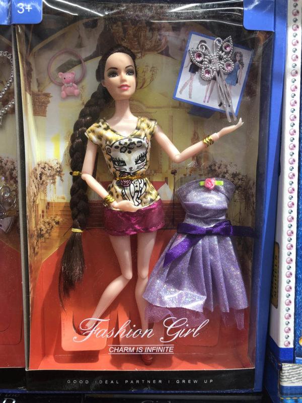 Кукла 7015-0084 оптом