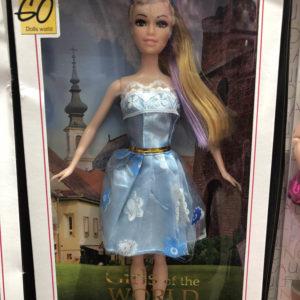 Кукла 7015-0088 оптом