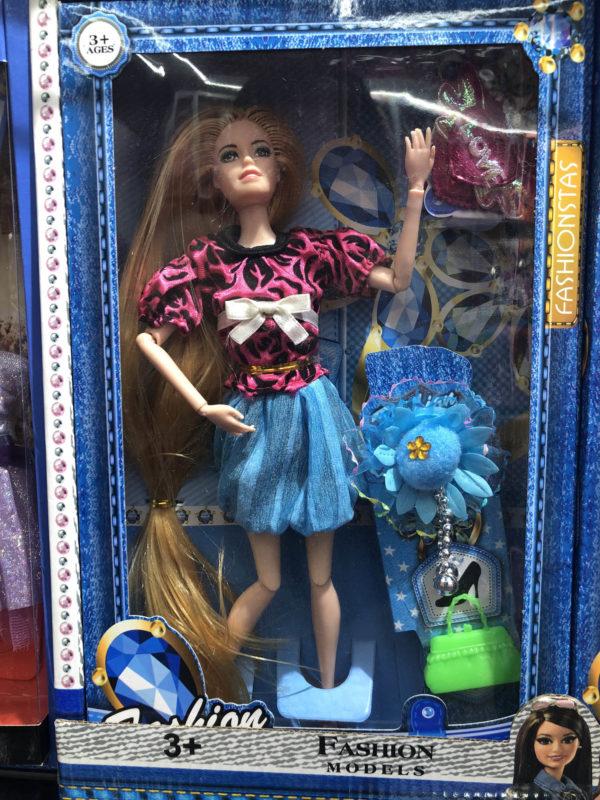 Кукла 7015-0096 оптом