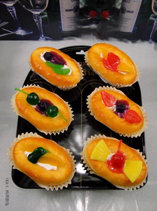 Сквиш «Сладкое пирожное» 7003-0107 оптом