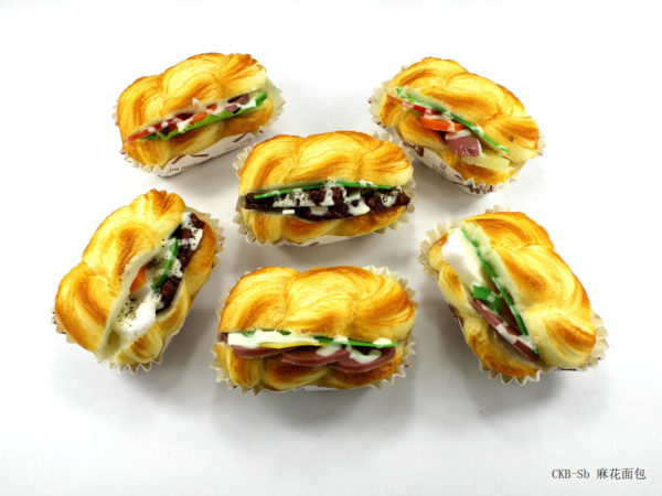 Сквиш «Бутерброд» 7003-0112 оптом