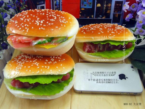 Сквиш «Гамбургер» 7003-0199 оптом