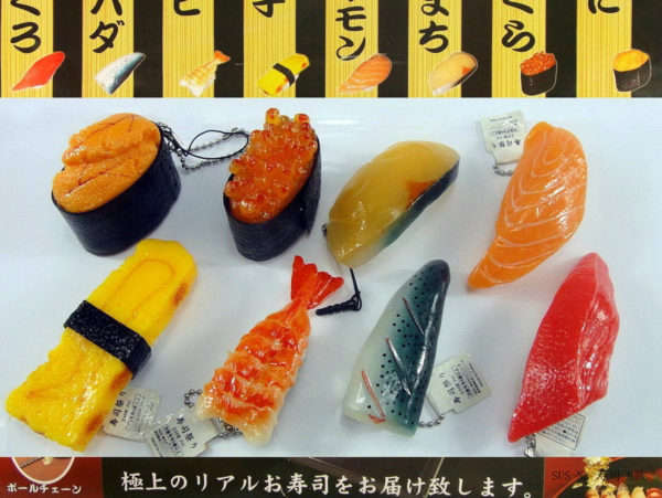 Сквиш «Суши» 7003-0227 оптом