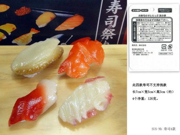 Сквиш «Суши» 7003-0228 оптом